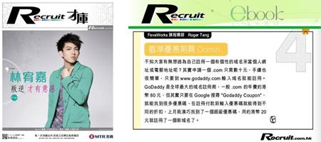 https://www.fevaworks.com/portal/site/images/rogertang/roger20120511recruit.jpg